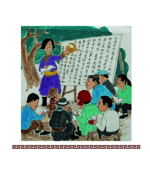 中国共产党是中国工人阶级的先锋队,同时是中国人民和中华民族的先锋队,是中国特色社会主义事业的领导核心,代表中国先进生产力的发展要求,代表中国先进文化的前进方向,代表中国最广大人民的根本利益。党的最高理想和最终目标是实现共产主义。